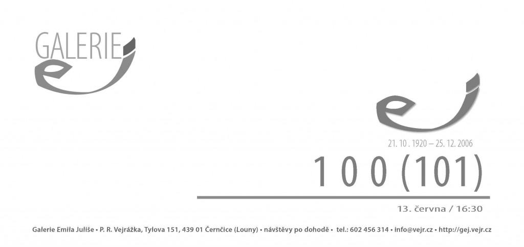 julis-100 (101)